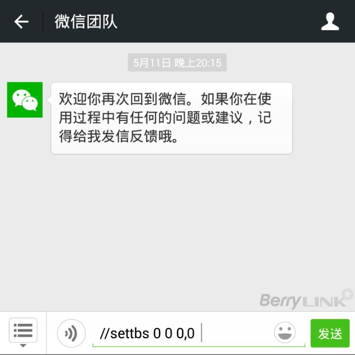 weixinpengyouquan