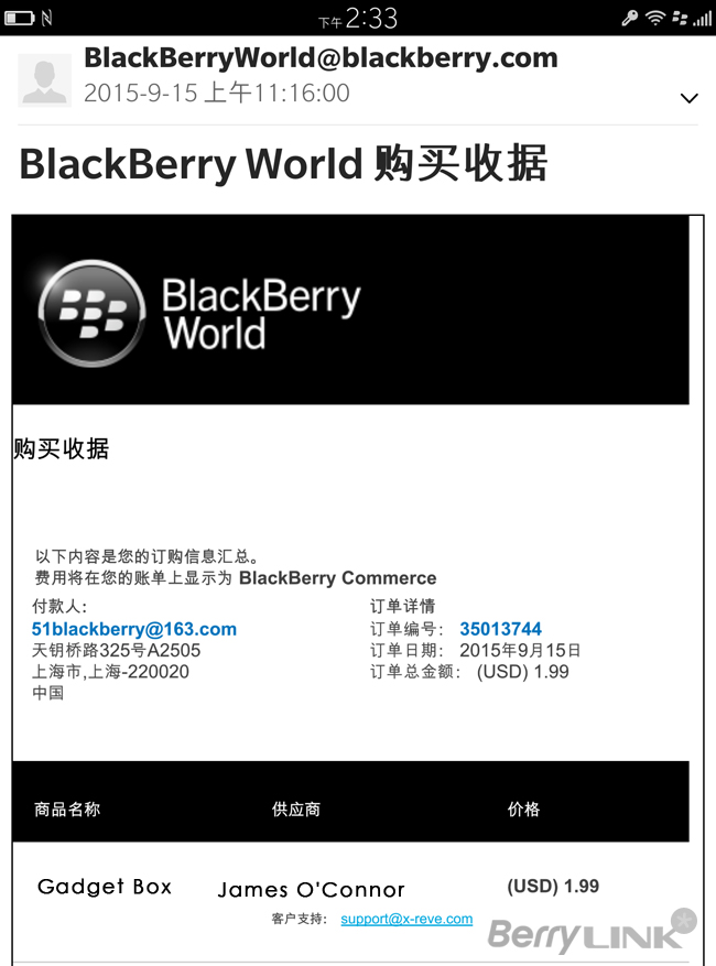 blackberryworld-mail
