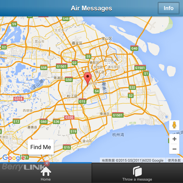 Air Messages china maps