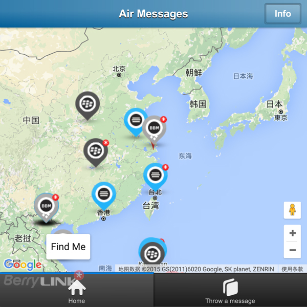 Air Messages china