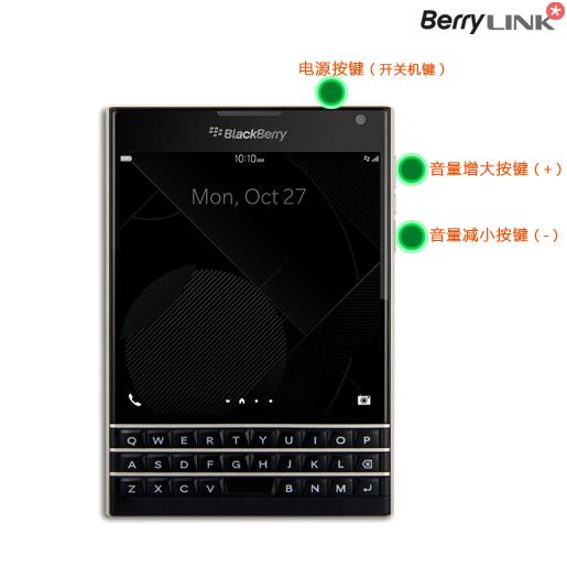Reset-blackberry