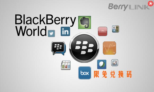 blackberryxianmian