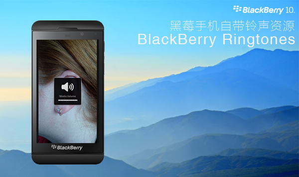 BlackBerry 10 sounds