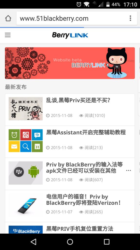 Priv-Screenshot_2015-11-08-17-10-55