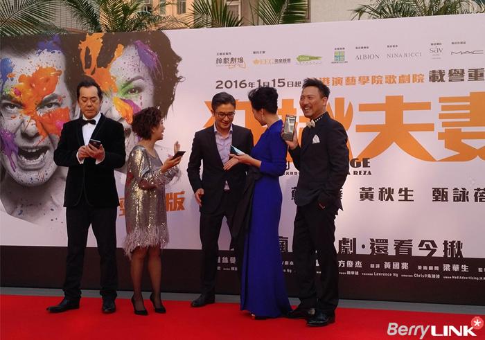 黑莓香港赞助本港舞台剧