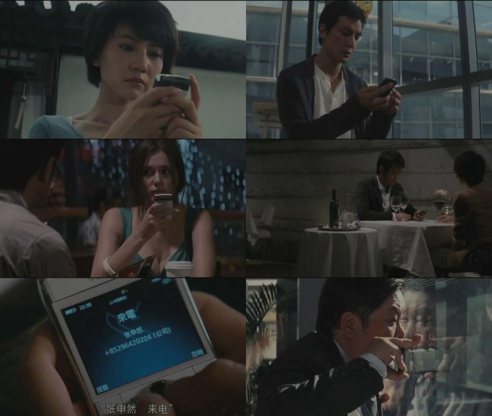 movie2-0-1