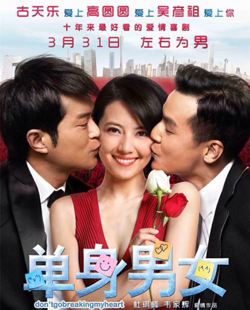 movie2-00