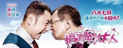 movie3