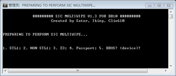 SIC-Multiwipe-2