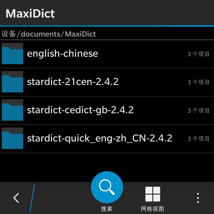 MaxiDict-6