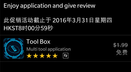 Tool Box-1