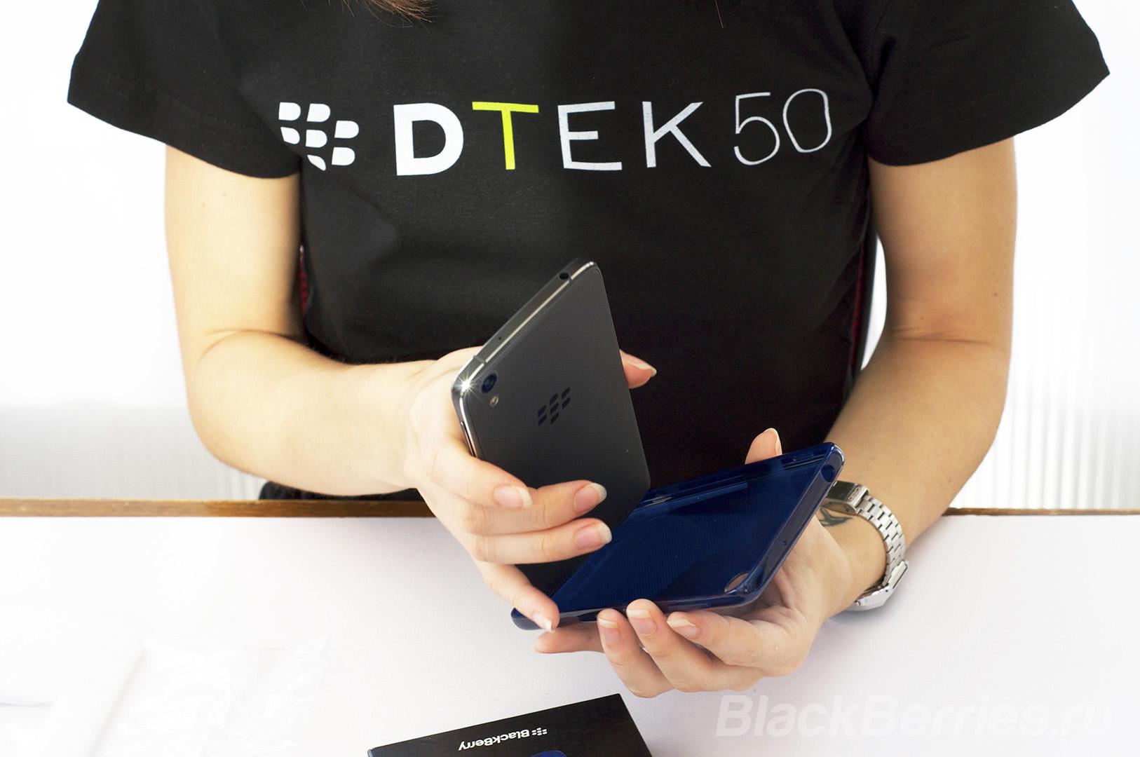 BlackBerry-DTEK50-Cases-05