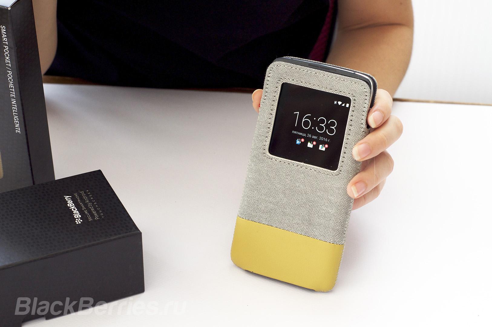 BlackBerry-DTEK50-Cases-12