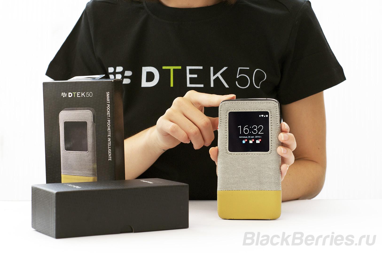BlackBerry-DTEK50-Cases-13
