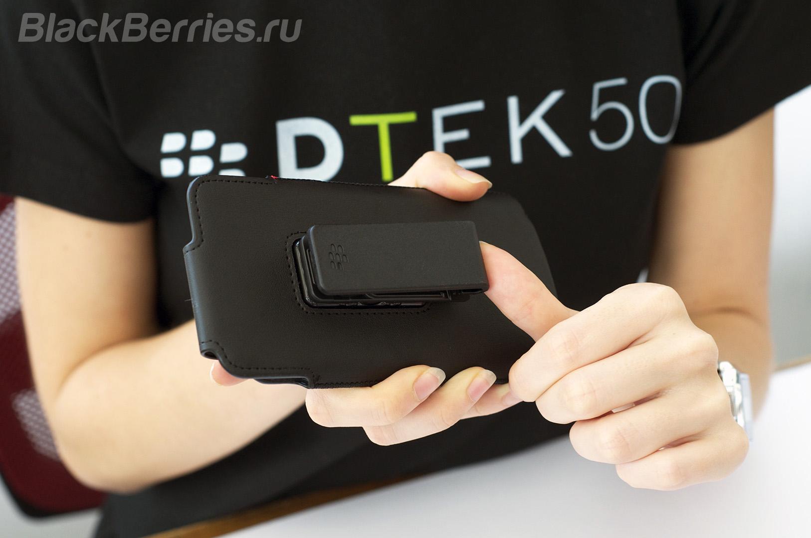 BlackBerry-DTEK50-Cases-19