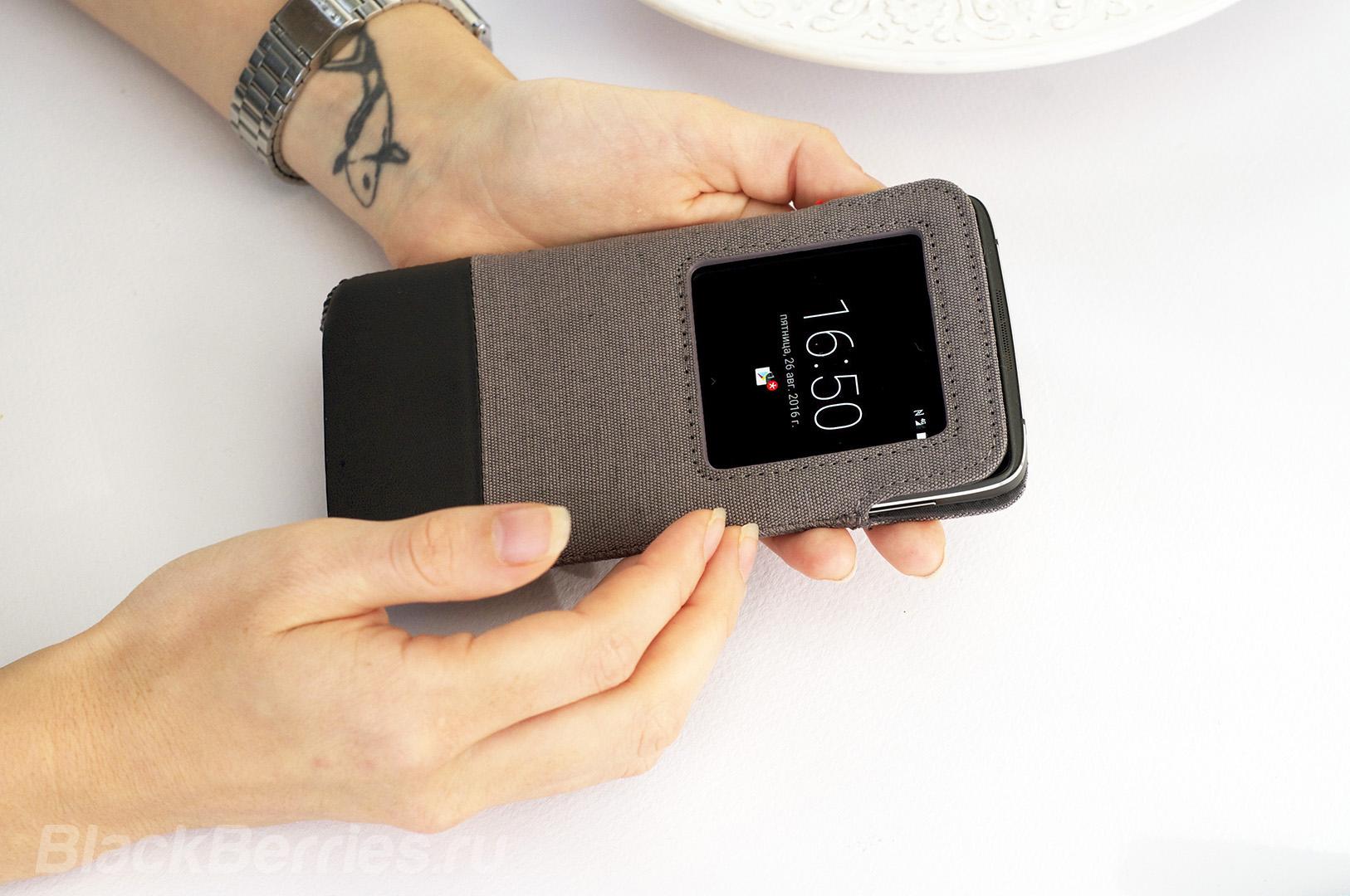 BlackBerry-DTEK50-Cases-30