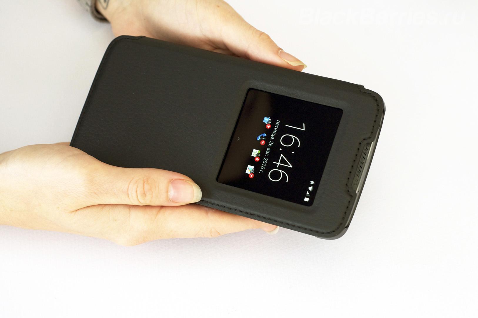 DTEK50手机套