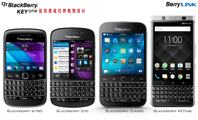 KEYone_blackberry_phone