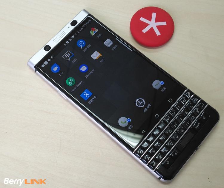 黑莓KEYONE手机使用锤子桌面
