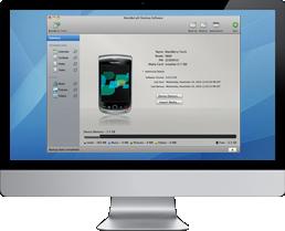黑莓OS手机电脑端软件