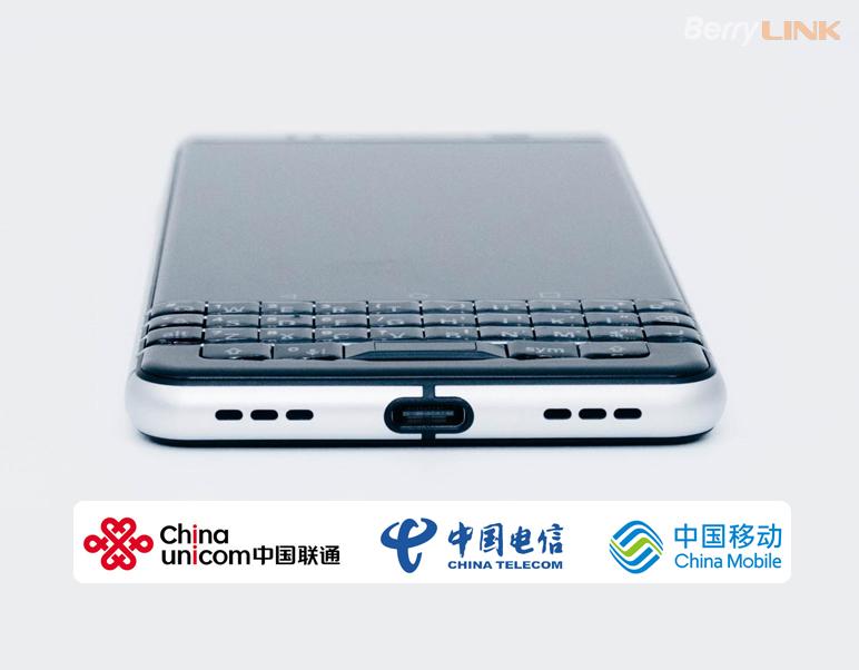 黑莓keyone全网通,电信,联通,移动,4G网络