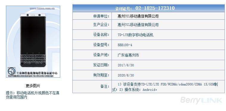 keyone_china_xuke