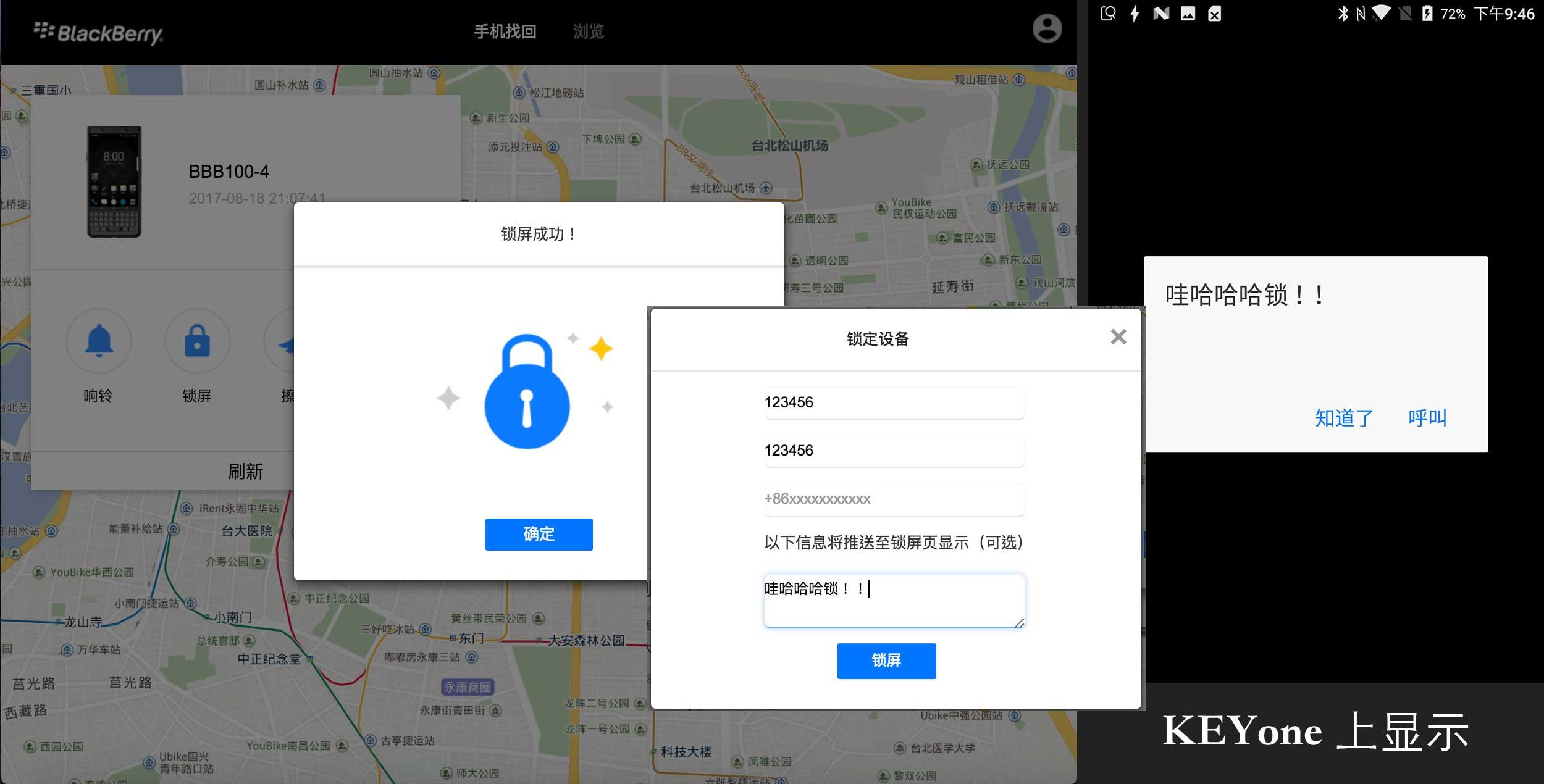 4_LockScreen_phone_web