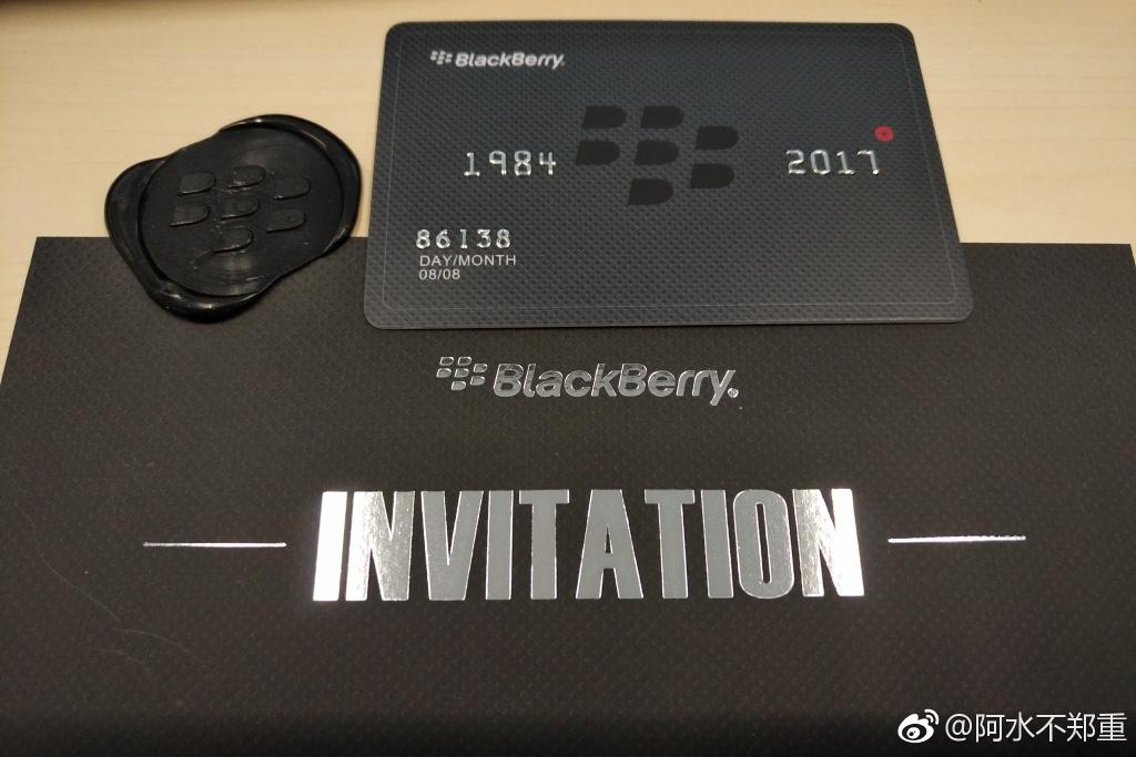 黑莓KEYone中国发布会邀请函
