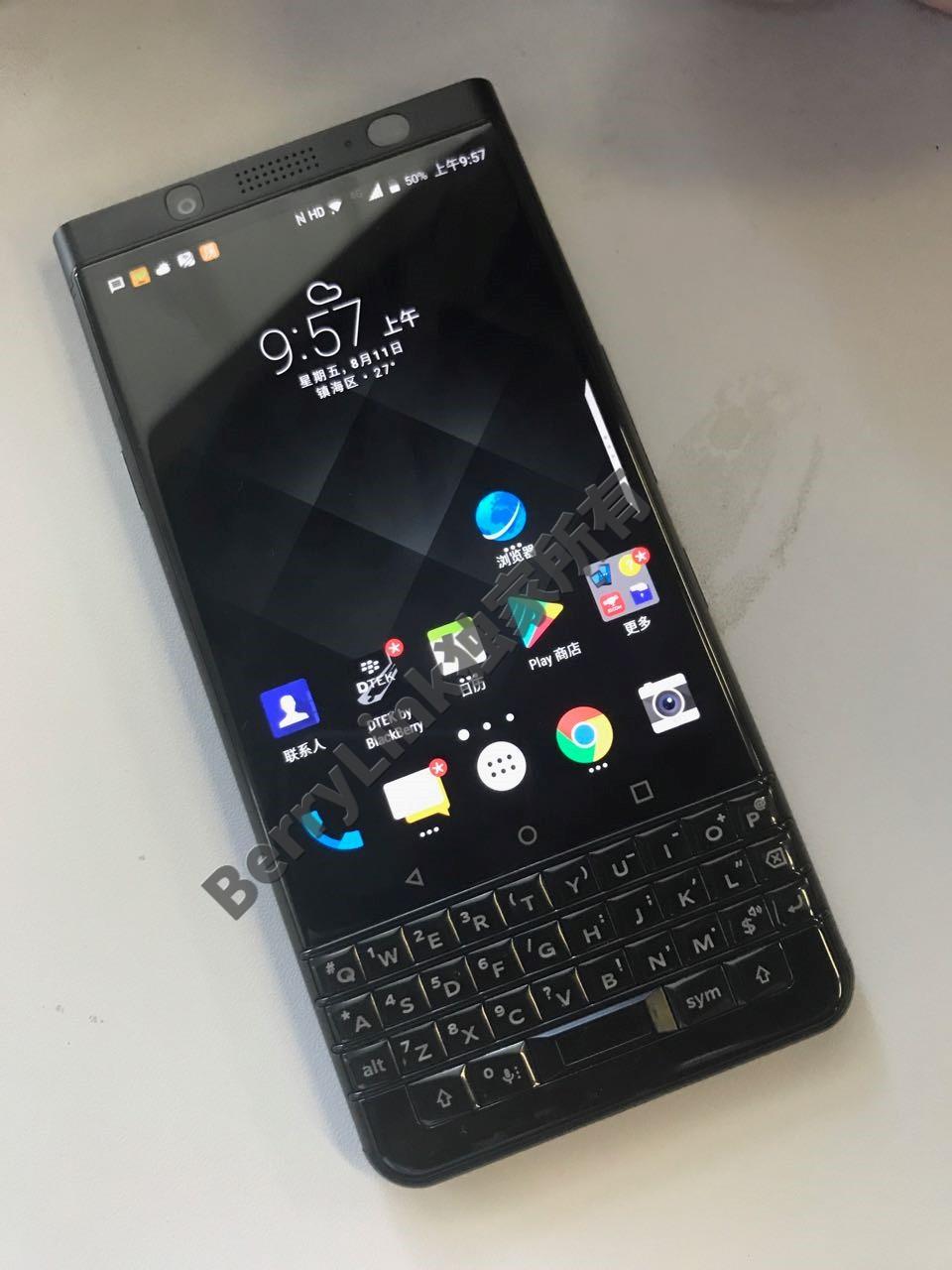 GSM_20170811135139