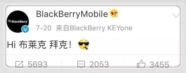 analysis-of-blackberry-return-to-china-1