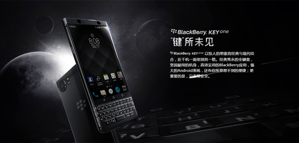 blackberry-keyone-beijing-offline