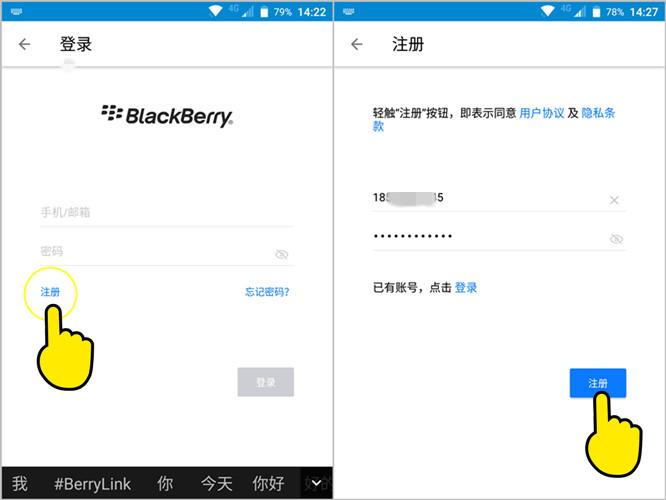 blackberrymobile-account-2
