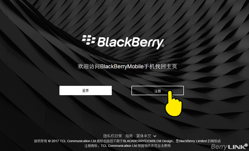 blackberrymobile-account-web-1