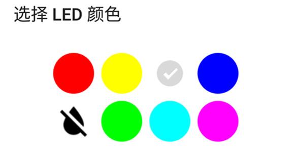 customize-led-01