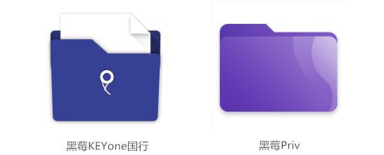 keyone-cn-files-3