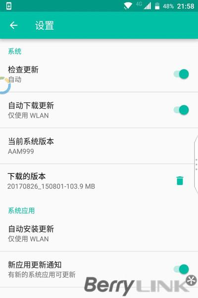 keyone-cn-update-4
