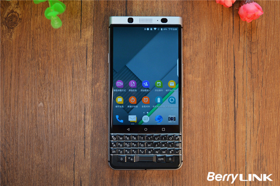 an-old-bber-talks-about-keyone-11