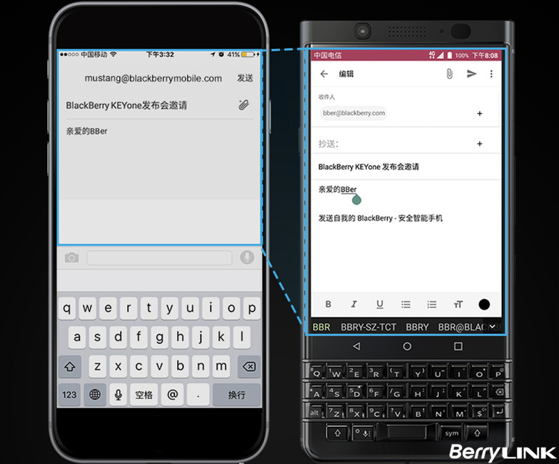 an-old-bber-talks-about-keyone-27