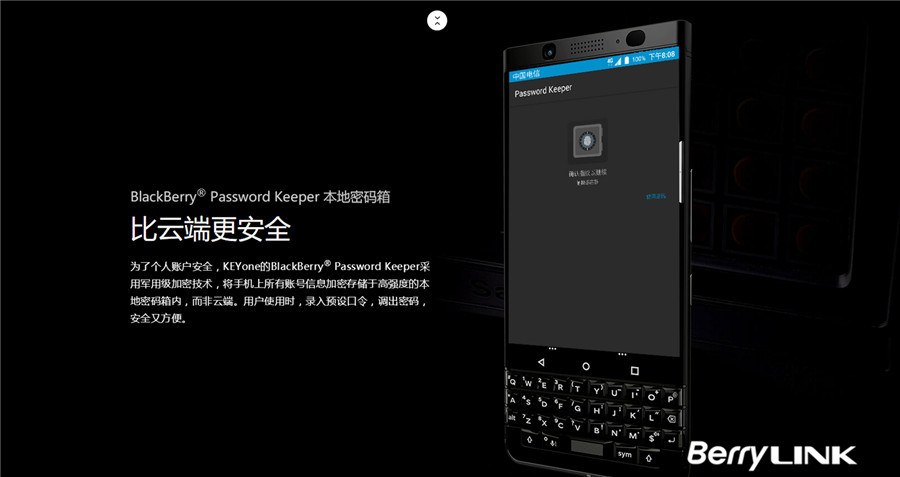 an-old-bber-talks-about-keyone-37