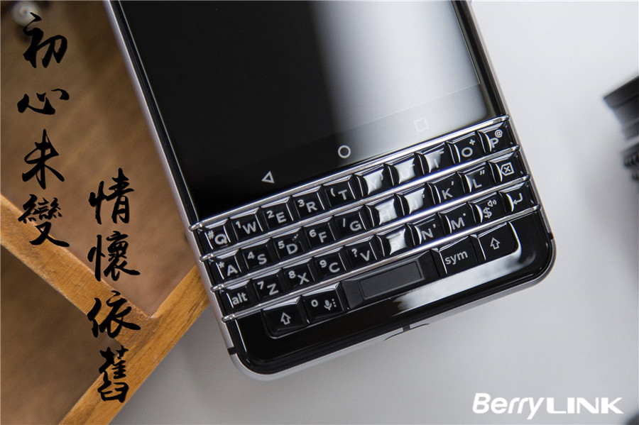 an-old-bber-talks-about-keyone-52