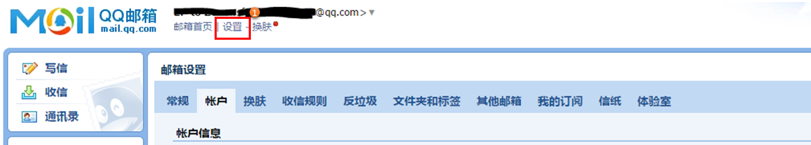qq-email-to-hub-image001