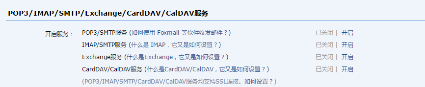 qq-email-to-hub-image002