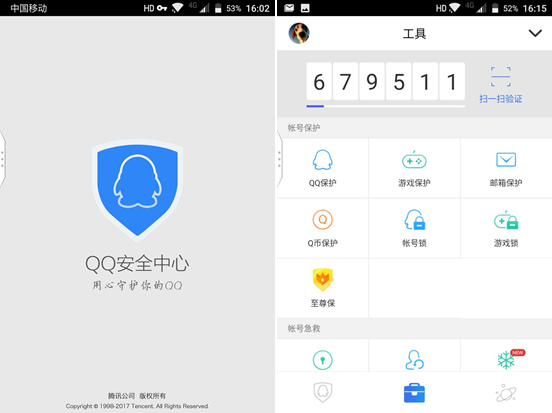 qq-email-to-hub-image008