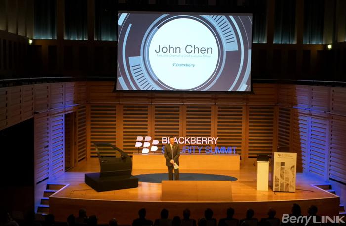 黑莓CEO程守宗在2017黑莓安全峰会