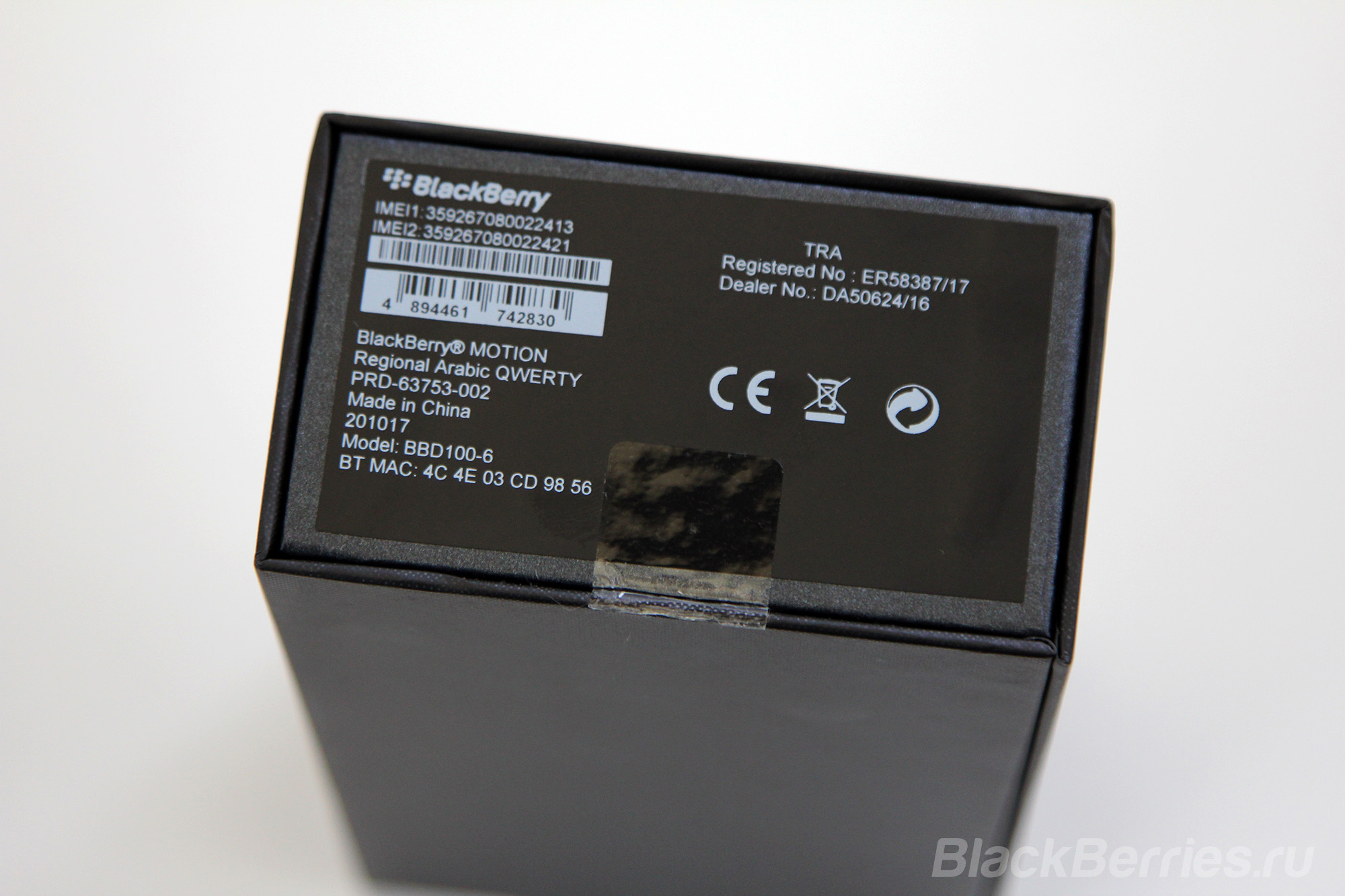 Blackberry Motion外盒手机信息
