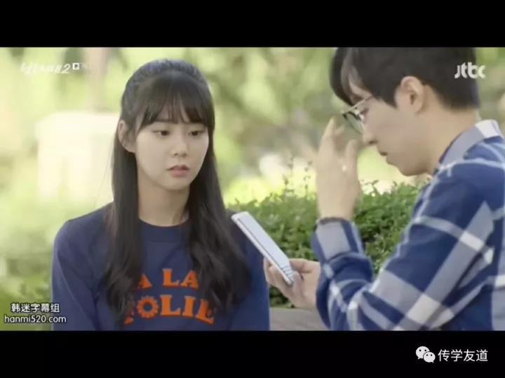 韩国影视剧中出现黑莓keyone手机
