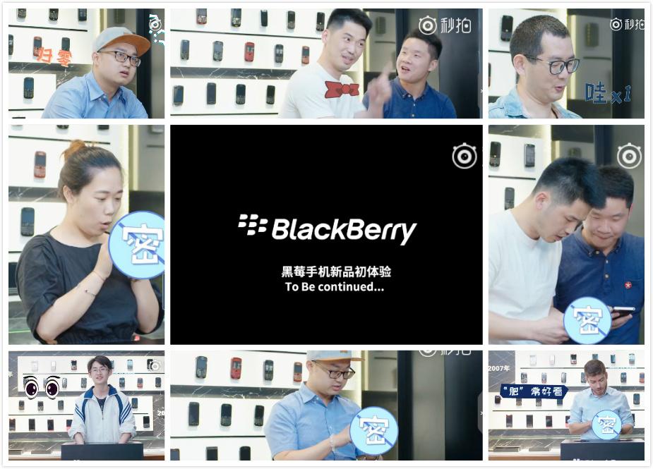 黑莓新机初体验视频截图