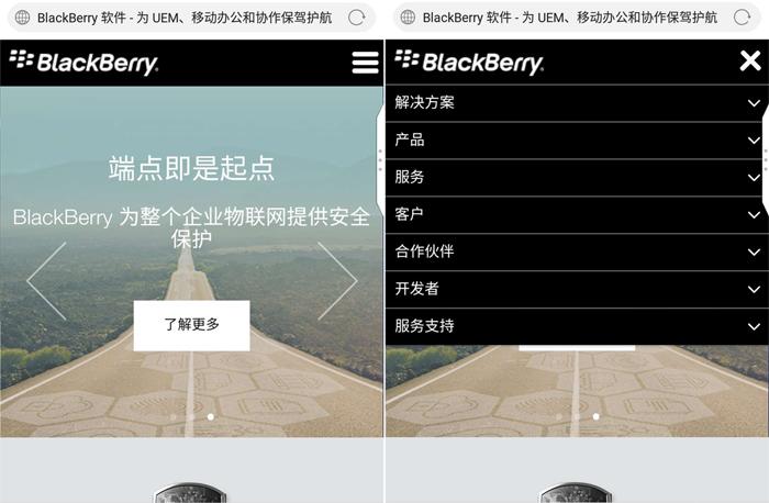 黑莓公司网站启用中文版网页
