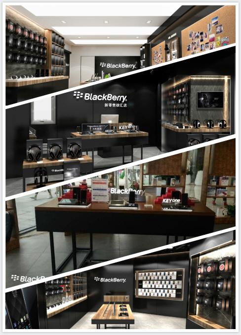 黑莓手机官方授权门店