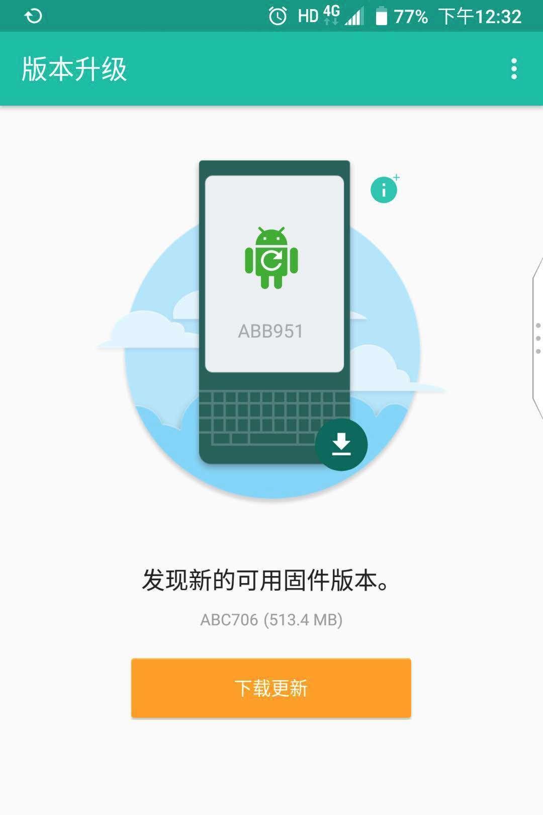 升级版本ABC706(513.4MB)